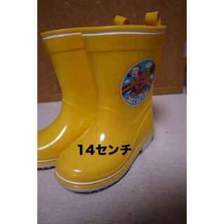 アンパンマン(アンパンマン)のアンパンマン黄色の長靴/14センチ(長靴/レインシューズ)
