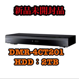 Panasonic - パナソニック ブルーレイレコーダー DMR-4CT201 HDD:2TB