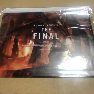 るろうに剣心 THE FINAL DVD特典 ポーチ 匿名配送 未使用