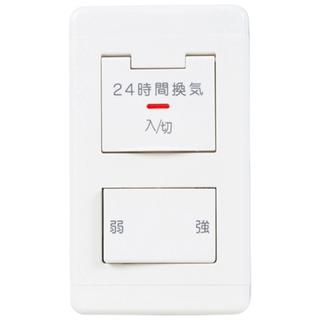 ミツビシデンキ(三菱電機)の三菱電機 MITSUBISHI コントロールスイッチ P-04SWLB5(その他)