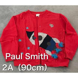 ポールスミス(Paul Smith)のPaul Smith Baby 長袖カーディガン 2Aサイズ(カーディガン)