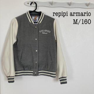 レピピアルマリオ(repipi armario)のrepipi armario サイズM   スタジャン  アウター  レピピ(ジャケット/上着)