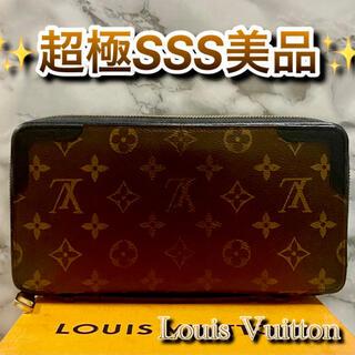 LOUIS VUITTON - ‼️限界価格‼️ Louis Vuitton モノグラム ビッグ 財布 長財布