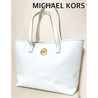 Michael Kors - MICHAEL KORS ☆ レザー トートバッグ ホワイト