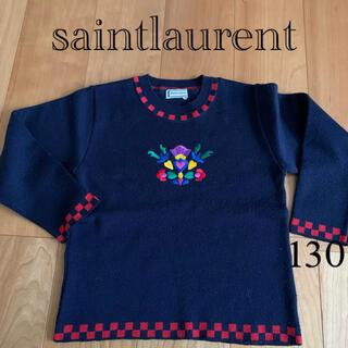 サンローラン(Saint Laurent)のサンローラン 紺ニット 130(ニット)