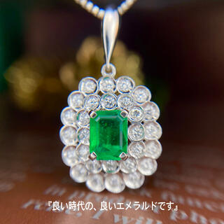 天然 エメラルド ダイヤモンド ネックレス 0.73×0.34ct PT