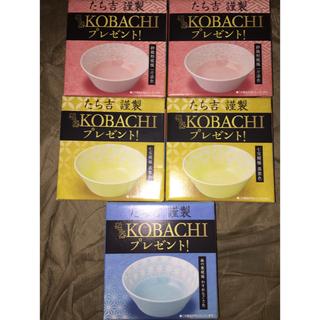 タチキチ(たち吉)の■ 非売品 サントリー特茶×たち吉 KOBACHI (全3種セット)(食器)