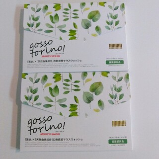 ゴッソトリノ 30包 2箱