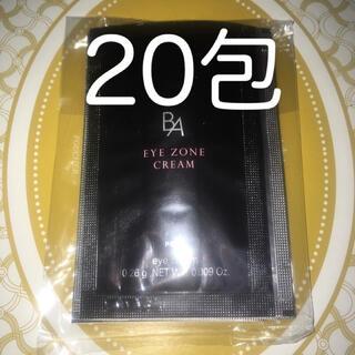 ポーラ(POLA)のPOLA  BAアイゾーンクリーム 0.26gx20包(アイケア/アイクリーム)