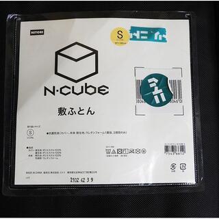 ニトリ(ニトリ)のニトリ N-cube 敷布団 シングル【未使用】(布団)