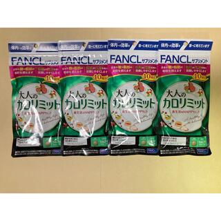 FANCL - 大人のカロリミット 40回分4袋