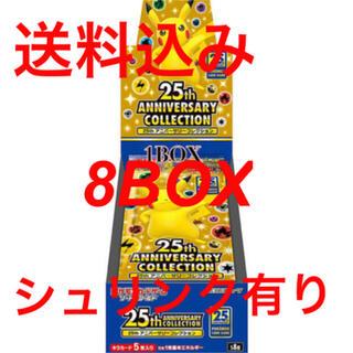 ポケモン(ポケモン)の25th aniversary collection ポケモン 8box(Box/デッキ/パック)
