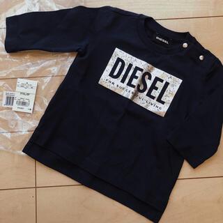 ディーゼル(DIESEL)の新品未使用品 ディーゼル 五分袖トップス 6M(Tシャツ)