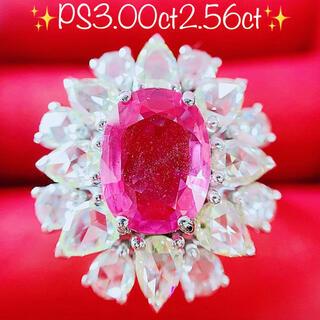 ★3.00ct★✨ピンクサファイア&2.56ctローズカットダイヤリング指輪