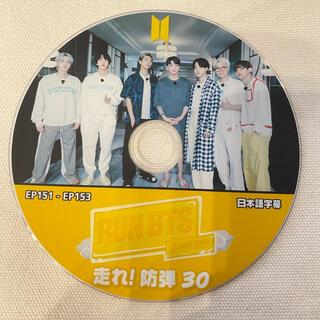 BTS 走れ!防弾 30 EP151〜153 日本語字幕