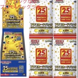 ポケモン - 25th ANNIVERSARY COLLECTION BOX ポケモンカード