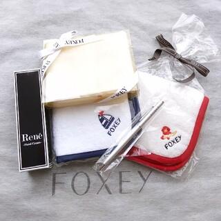 フォクシー(FOXEY)のFOXEY Rene いろいろセット♪ 非売品(セット/コーデ)