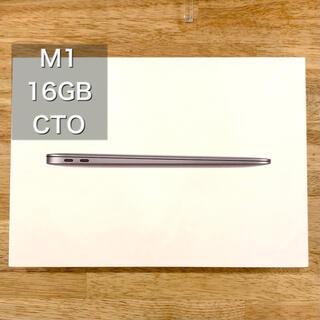 Mac (Apple) - 【保証たっぷり】CTO MacBook Air  2020 16GB M1