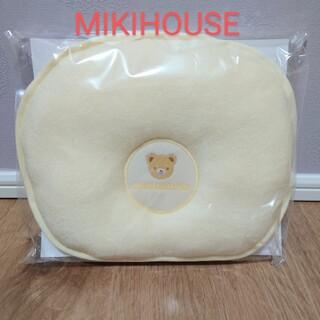 ミキハウス(mikihouse)の[新品][MIKIHOUSE]ベビーまくら(その他)