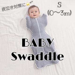 新品 スワドル おくるみ 夜泣き ベビ ベイビー 新生児 赤ちゃん 寝袋 S M