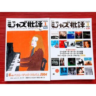 72【ディスクガイド】ジャズ/和ジャズ 等