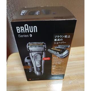 ブラウン(BRAUN)のBRAUNseries9 9394CC 未使用品(メンズシェーバー)