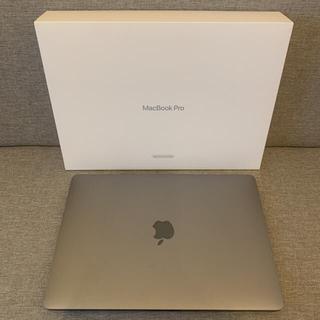 Apple - MacBook Pro (13-inch, M1, 2020)