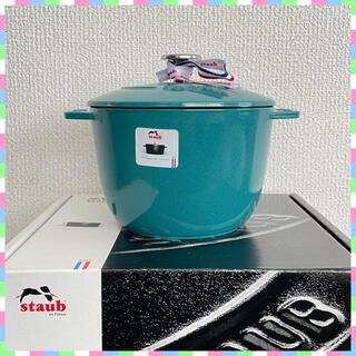 ストウブ(STAUB)の新品 Staub ストウブ 16cm ラ・ココット de GOHAN  ミント(鍋/フライパン)