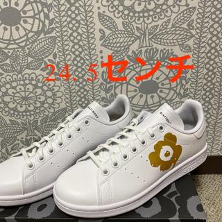 adidas - 24.5センチ マリメッコ×スタンスミス