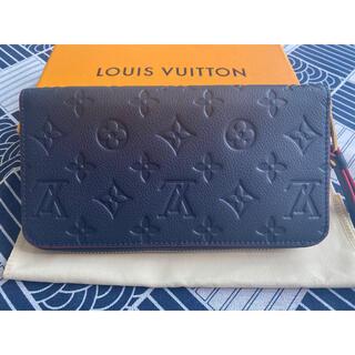 LOUIS VUITTON - 【早い者勝ち】ルイヴィトン ジッピーウオーレット  長財布 M62121