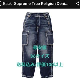 シュプリーム(Supreme)の【最安値】Supreme True Religion Denim Cargo (デニム/ジーンズ)