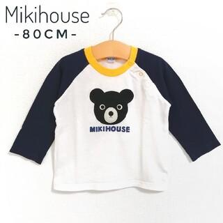 ミキハウス(mikihouse)の【美品】ミキハウス FIRST ロンT 80cm Bくんデザイン(シャツ/カットソー)