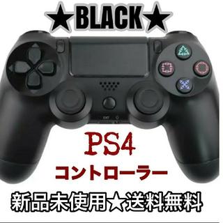 PS4 ワイヤレスコントローラー 互換品 ブラック DUALSHOCK