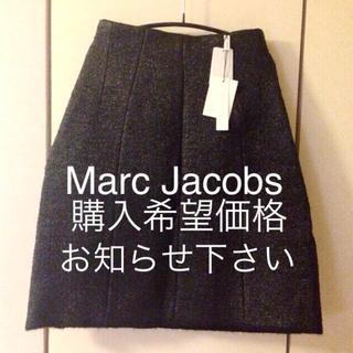 マークジェイコブス(MARC JACOBS)の購入希望価格お知らせ下さい タグ付き ラメツイード フレアスカート(ひざ丈スカート)