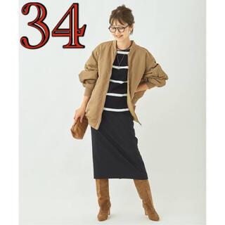 プラージュ(Plage)のタグ付新品 Iライン ストレッチタイトスカート ウール 毛 34(ロングスカート)