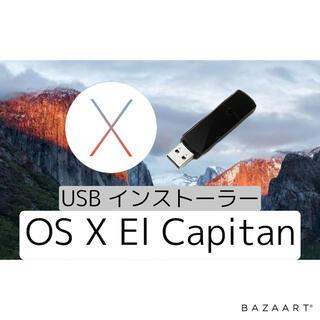 マック(Mac (Apple))のApple Mac OS X El Capitan USBインストーラー16GB(PC周辺機器)