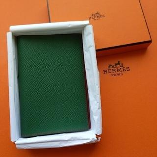 エルメス(Hermes)のHERMES 手帳カバー ユニセックス バイカラー(手帳)