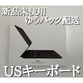 アイパッド(iPad)のiPad Pro 11インチ Smart Keyboard  (iPadケース)