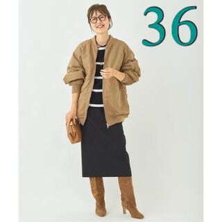プラージュ(Plage)のタグ付新品 Iライン ストレッチタイトスカート 36(ロングスカート)