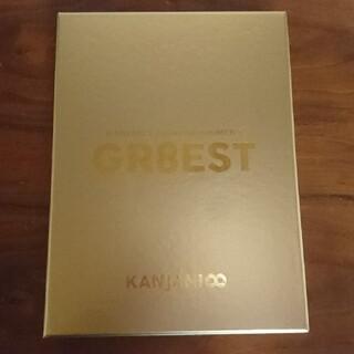 関ジャニ∞ gr8est DVD 初回