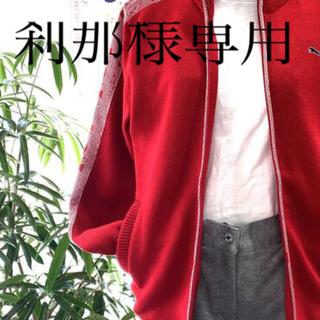 プーマ(PUMA)の刹那様専用(ニット/セーター)