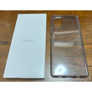 ギャラクシー(Galaxy)のgalaxy a51 純正 ソフトクリア スマホケース(Androidケース)