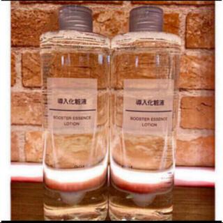 MUJI (無印良品) - MUJI(無印良品) 導入化粧液 2本