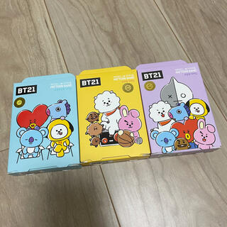 BT21 絆創膏 3箱セット