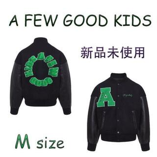 新品未使用A Few Good Kids AFGK スタジャンM