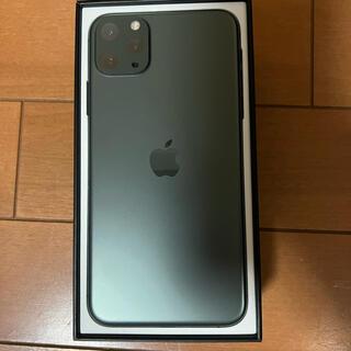 iPhone - iPhone11promax本体 64g