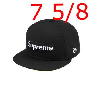 Supreme - Supreme No Comp Box Logo New Era 7-5/8