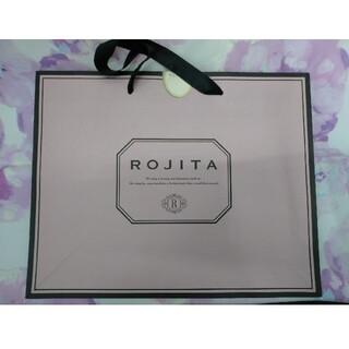 ロジータ(ROJITA)のみず様(ショップ袋)