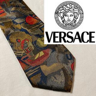 Gianni Versace - 【まとめ買いでお得】Gianni Versace 柄 ネクタイ tie シルク