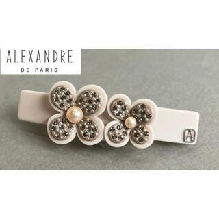 Alexandre de Paris - 〈美品〉アレクサンドルドゥパリ バレッタ 正規品